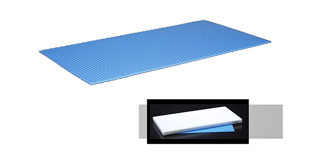 Soft Cutting Board